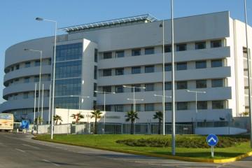 hospital-de-coquimbo