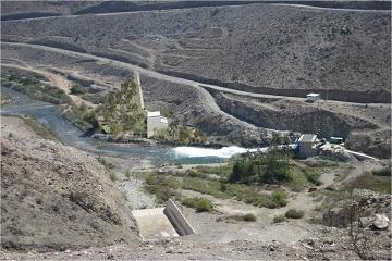 Huasco 360x240